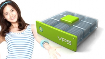 VPS Server คืออะไร ดียังไง